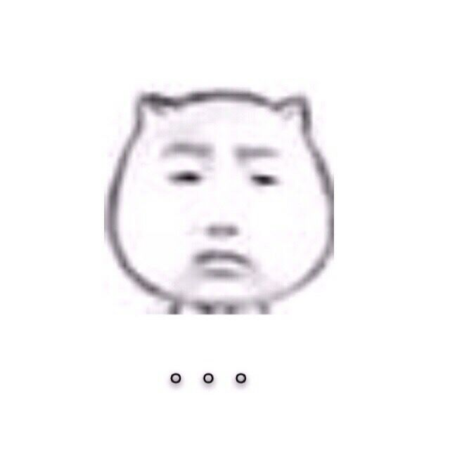 想问下这个名字叫耳朵.带猫表情的.态情表动摇头包图片