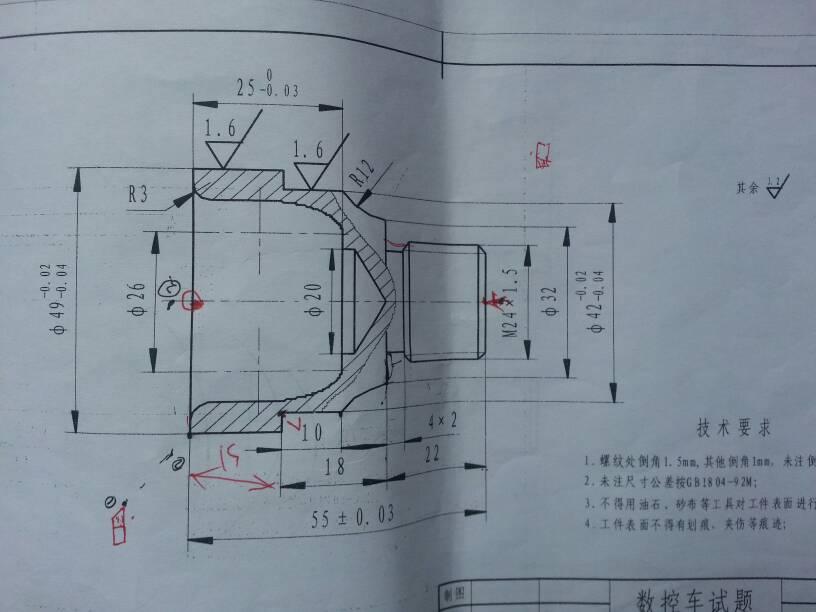 求数控车床编程图片