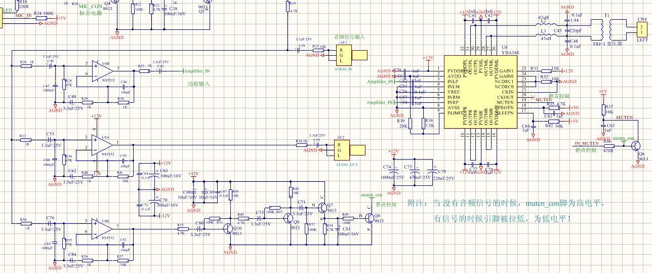 麻烦帮我看一下 下面的电路图,音频信号输入很小的时候功放的音频输出