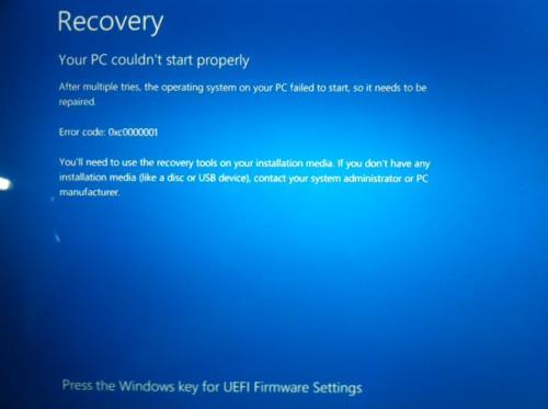 windows未能启动 状态0xc0000001