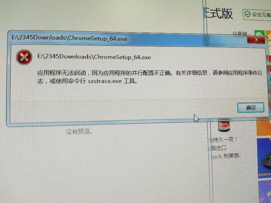 手机UC浏览器打开一个网站后正常 再点网站里面的任何一个东西就显示出错了 这是怎么回事呢????
