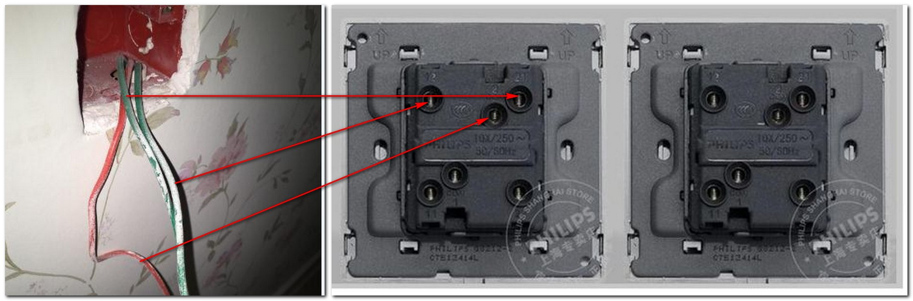 双开双控开关怎么接线 一个线槽有两根红线 两根黄线
