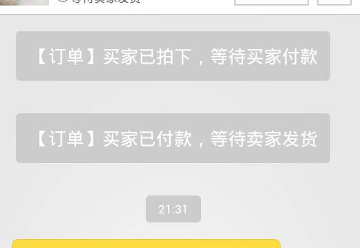 我来答1个来自yuxinci1314521回答电脑网络类芝麻团如何大量俺咸鸭蛋图片