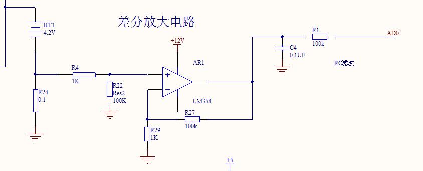 差分放大电路,lm358.这段电路什么意思?怎么工作的?