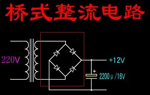 电路 电路图 电子 户型 户型图 平面图 原理图 501_316
