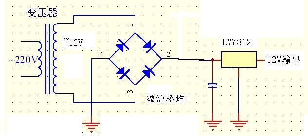 2,用整流二极管或直接用桥堆12v交流电进行全波整流,使之成为脉动