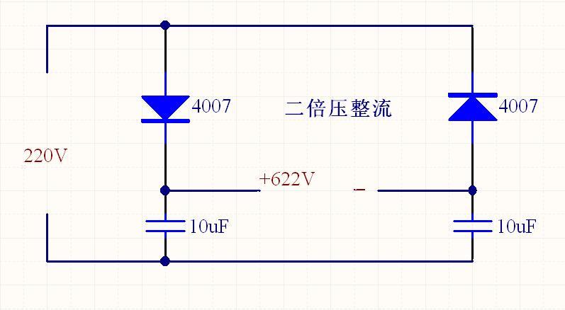 我想要220v倍压到600v的倍压电路图?有没有能给我一个