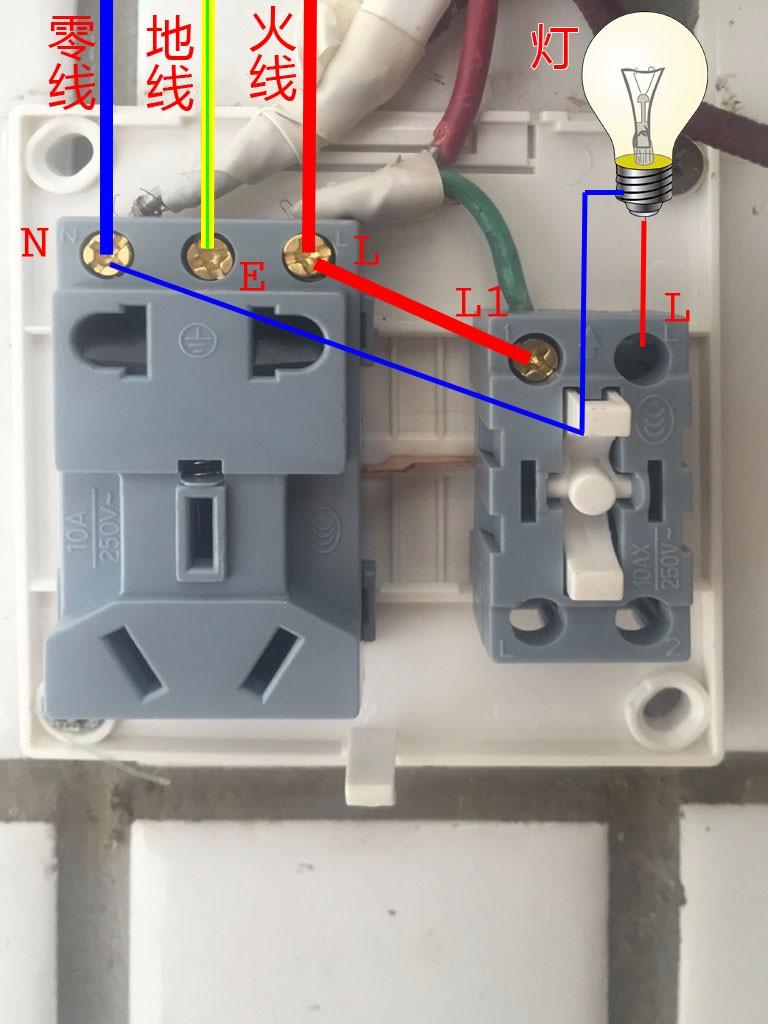 这个开关插座如何接线
