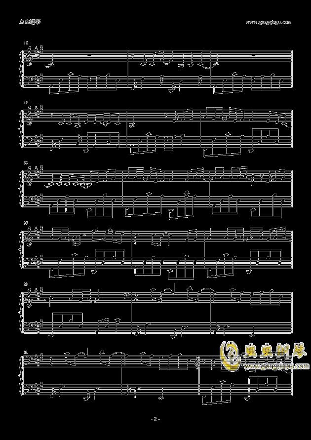 求平凡之路钢琴五线谱!图片