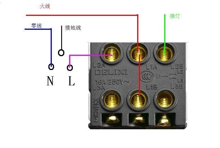 雙控雙開接線問題請教