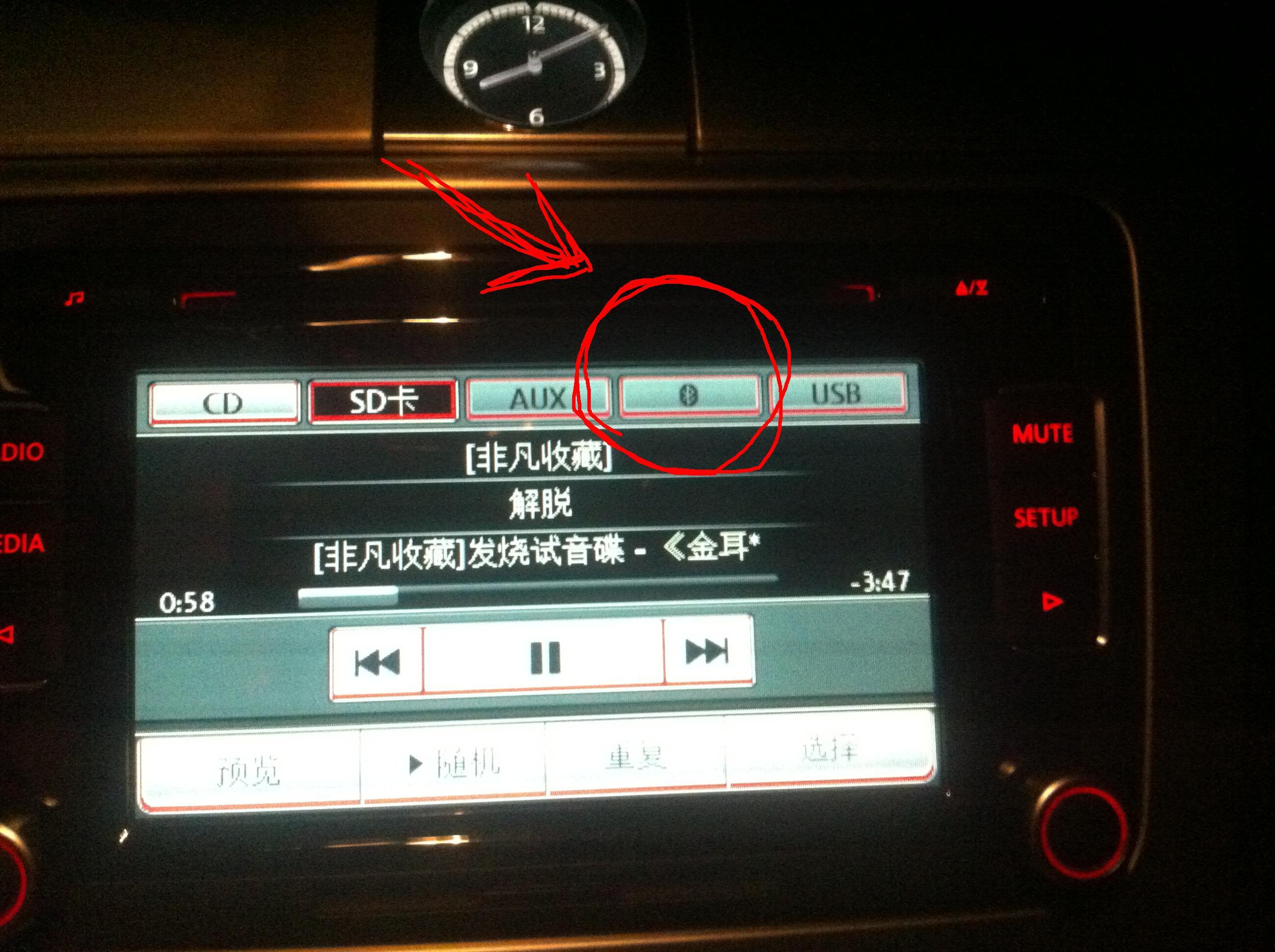 展开全部 很简单的, 第一步,汽车在点火状态打开手机蓝牙!