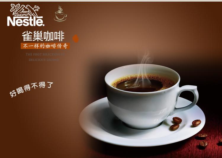冰水冲咖啡_雀巢咖啡可以用冷水冲饮吗?