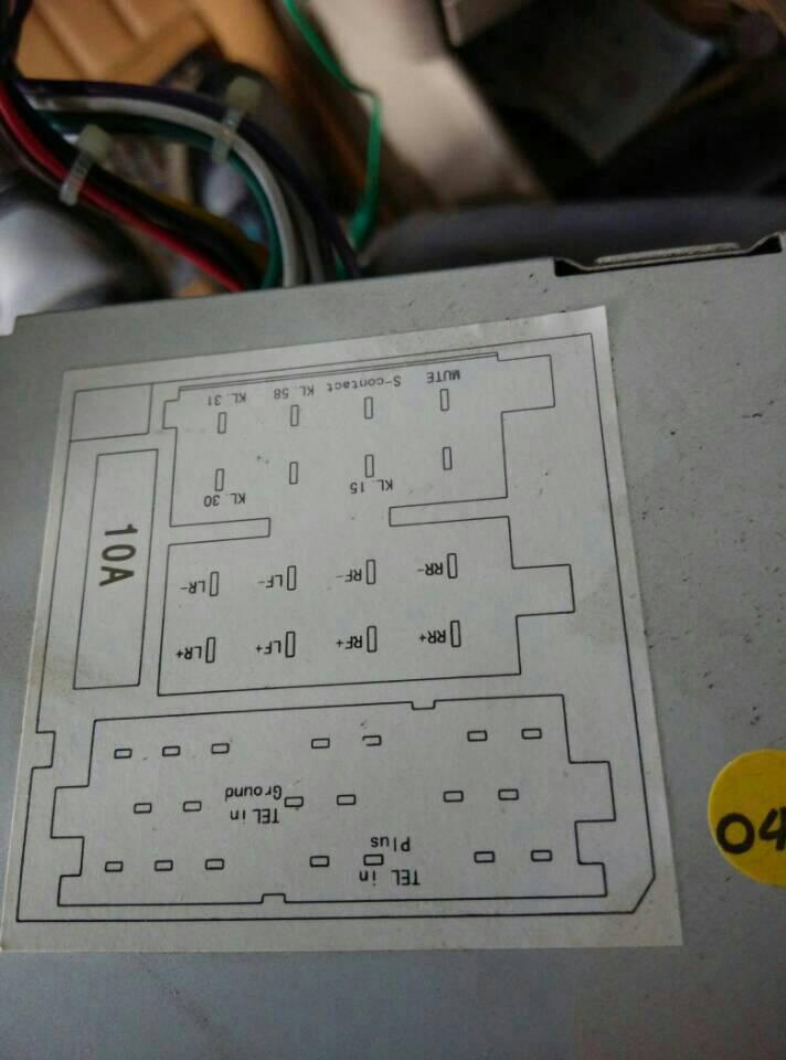 大众波罗cd主机尾线接线图小灯线插哪个针脚?谢谢,急.
