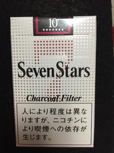 北斗七星烟_七星香烟,这种多钱一盒?谢谢!