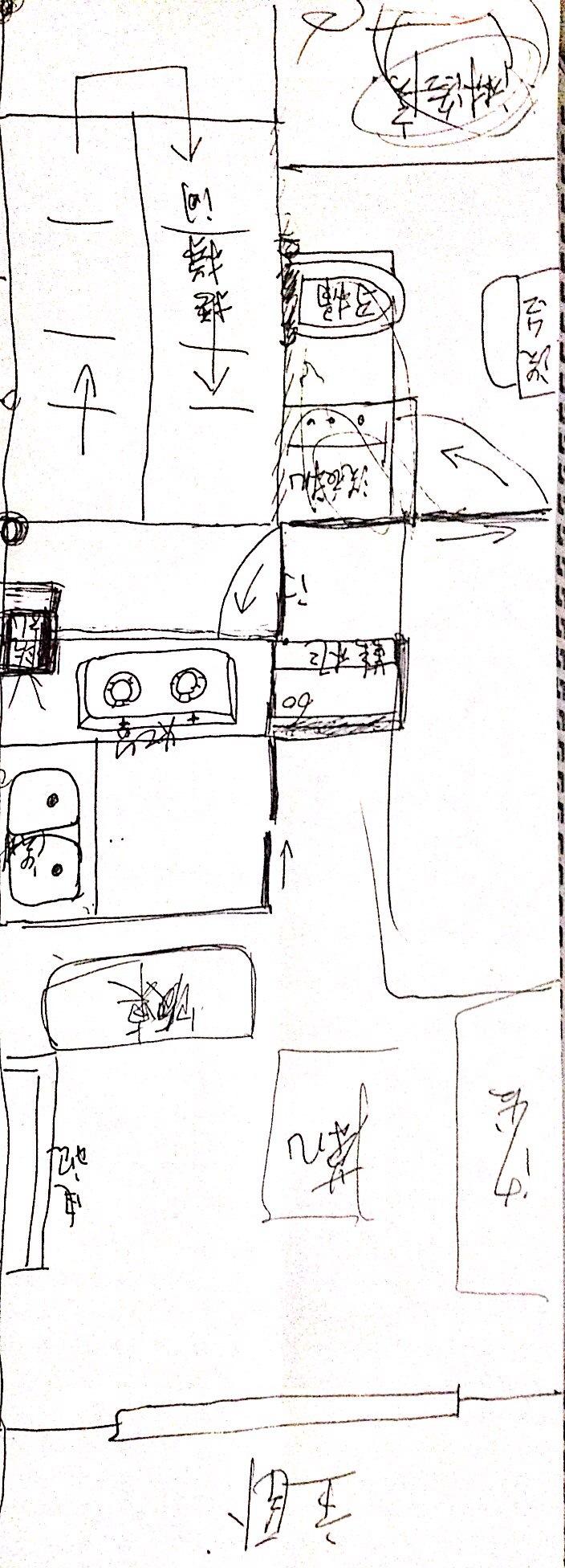 求个自建房设计图,地面3.