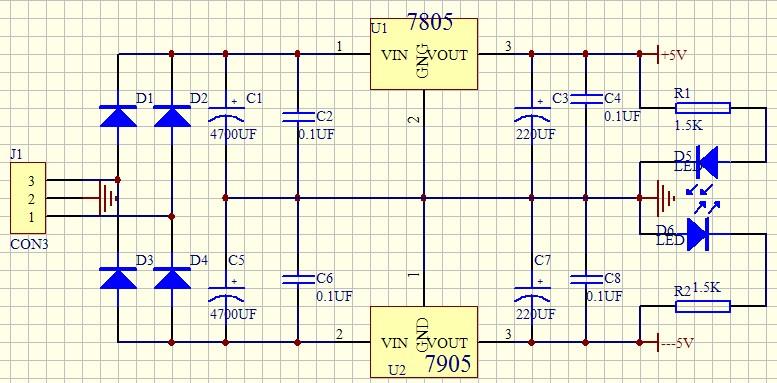 正负5v电源原理讲解!