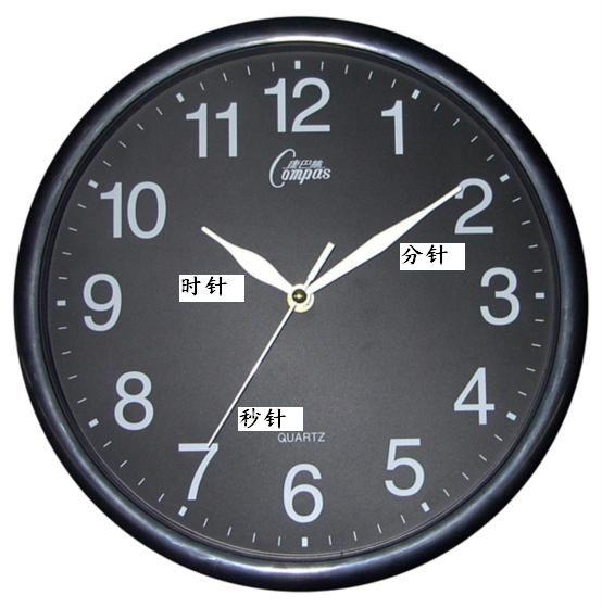 时钟 钟表 554_560图片