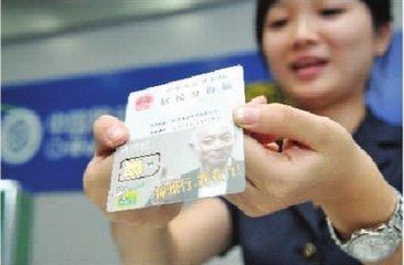 不记名认证手机卡出售:贩卖手机卡怎么定罪