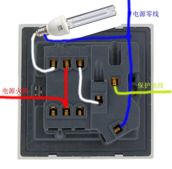 如果是一个开关控制电源插座,一个开关去控制灯,给你图看看,它们原理