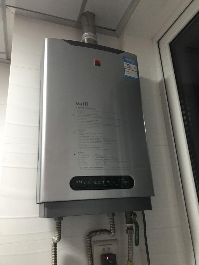 华帝燃气热水器使用后浴室出不来热水图片