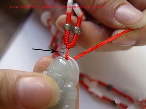 红绳项链编法图解: 1 ,用火烤红绳子,趁热抽丝捏细,使其能穿过吊坠和