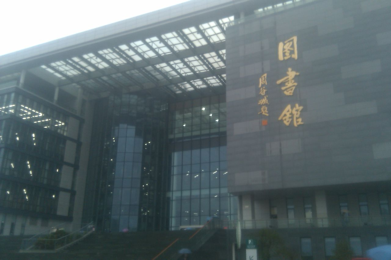 江苏大学图书馆新馆的外观