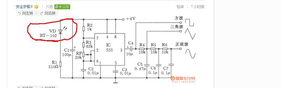 怎么用ne555产生700~800hz的三角波求电路图和计算方法
