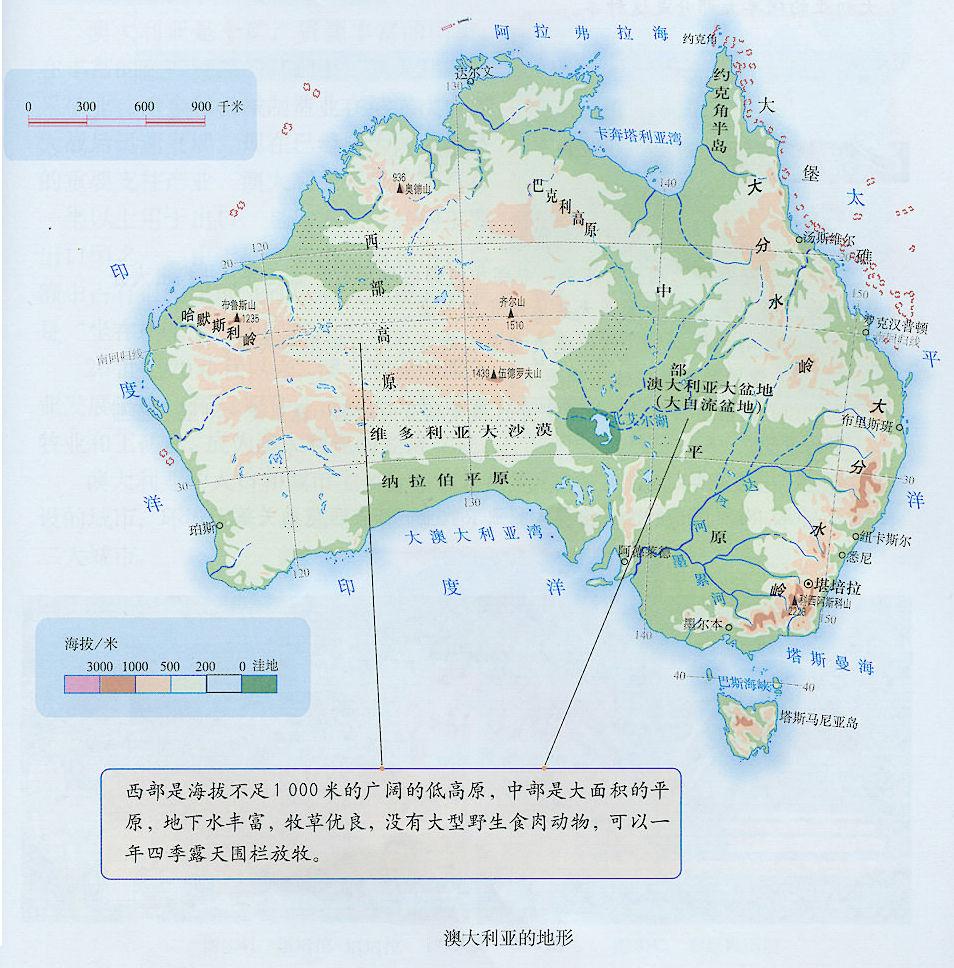 横穿澳大利亚中部的重要纬线是?