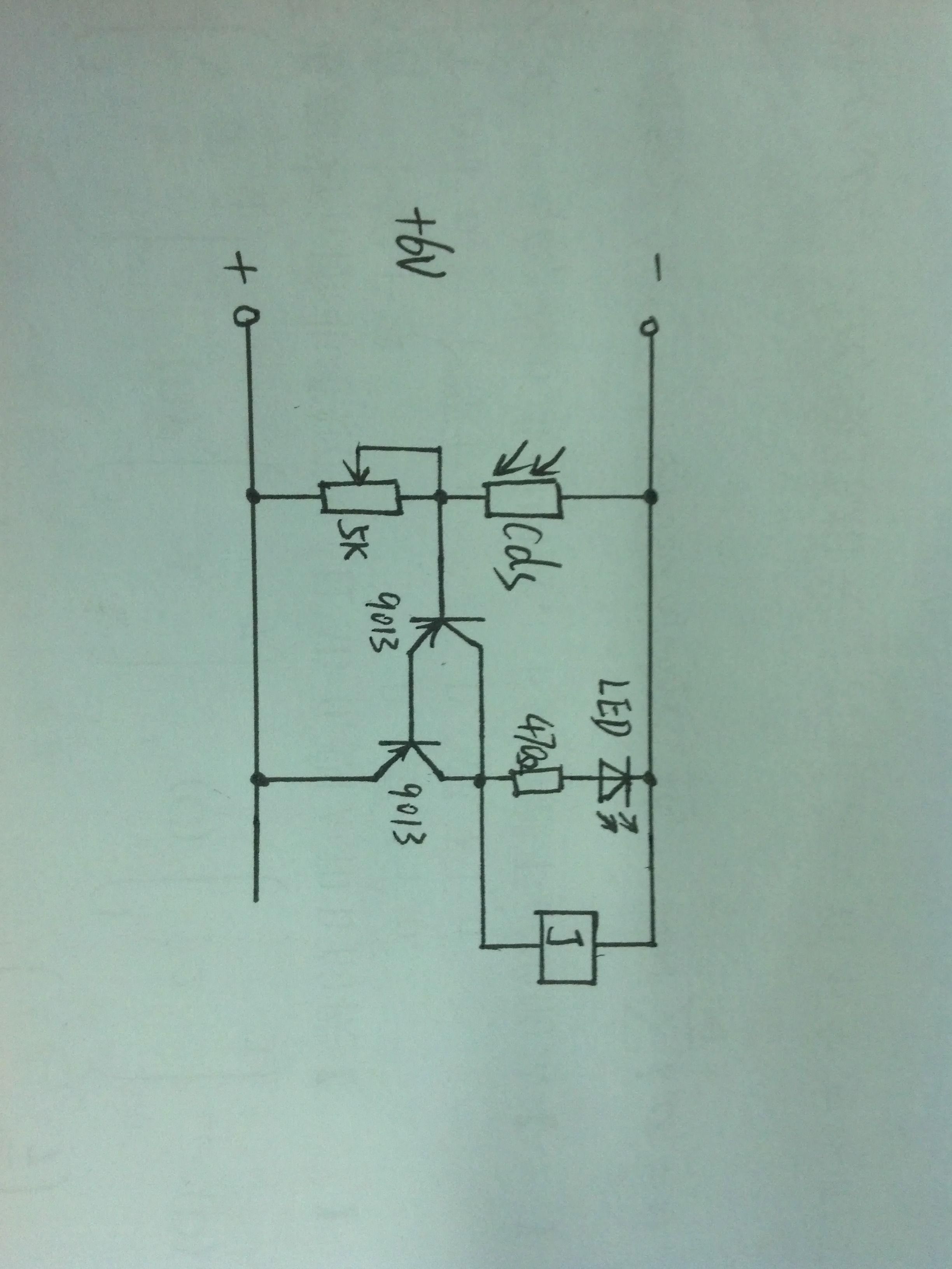 简易光控开关的电路接入继电器后无法工作?