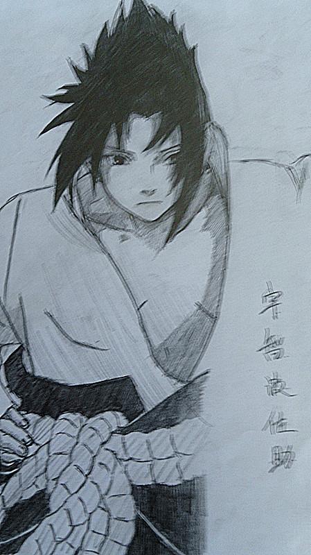 火影忍者,佐助的手绘图