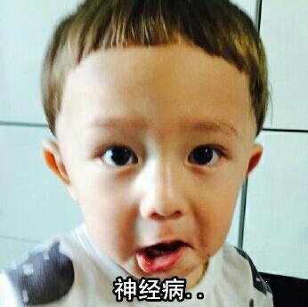 这个韩国小男孩被用来做表情包 请问叫什么名字?_百度