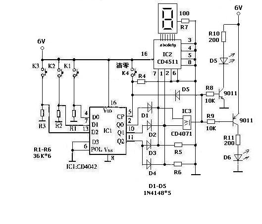 关于三人表决器普通电路图设计