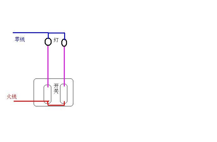 电灯的双联开关怎样按装接线