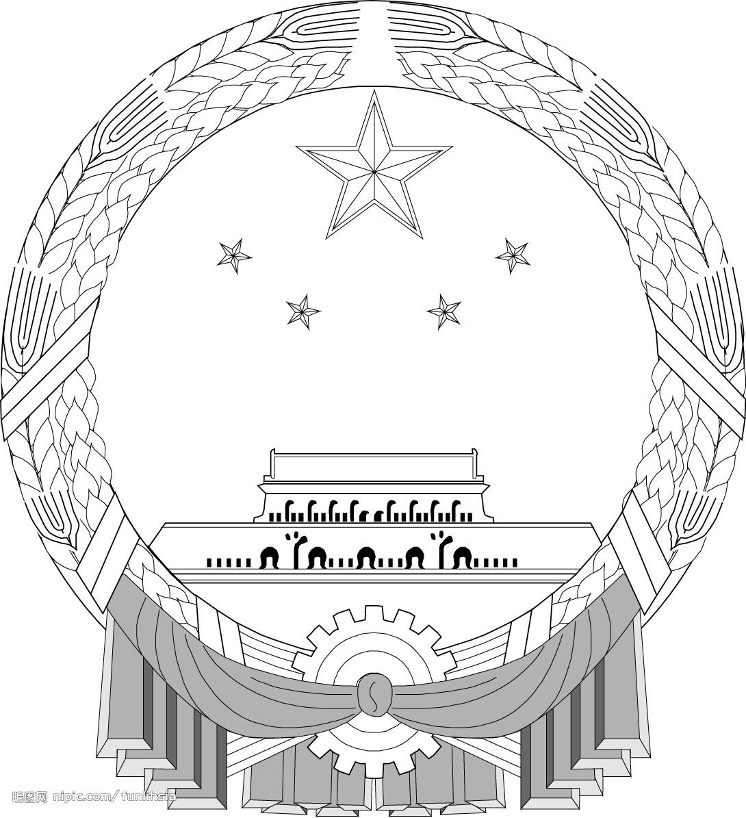 怎样画国徽旳简笔画
