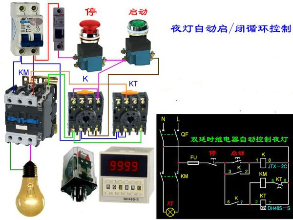 用一个交流接触器,一个时间继电器,一个中间继电器,两个按钮,怎样接线