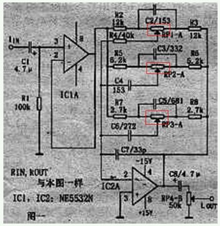 请教!5534/5532调音板,电路图