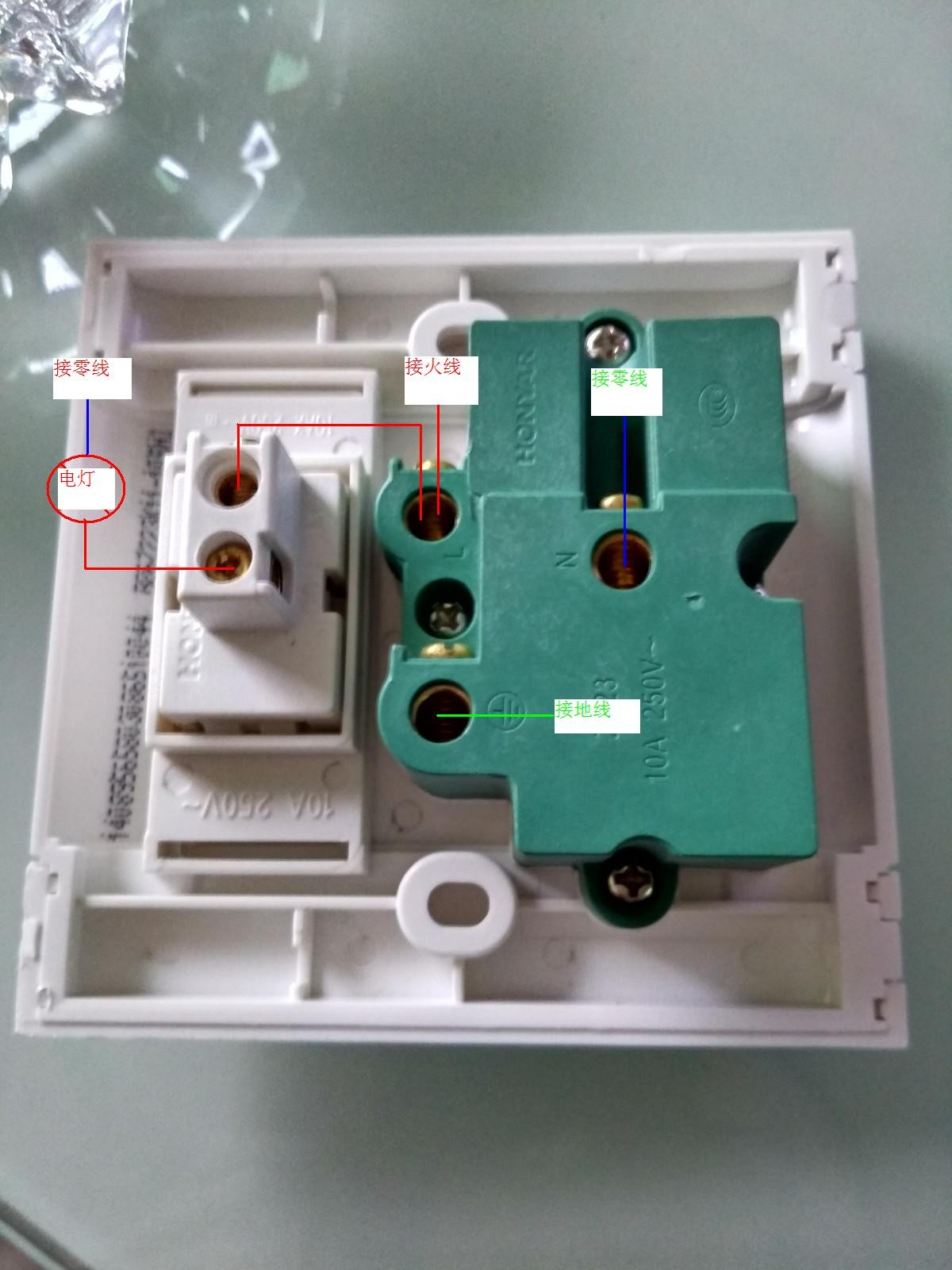 如图 怎么接线,开关只控制电灯不影响插座,详细点哟