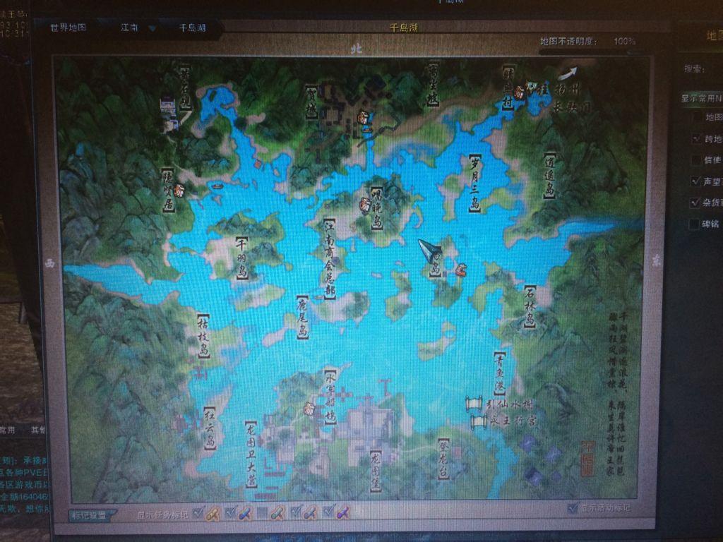 追答 在扬州点m,然后看到千岛湖三个字,飞过去有过图点