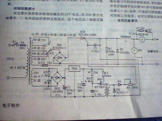 变压器想用lm317做一个0-120伏的直流可调电源谁能给个电路图帮我一下