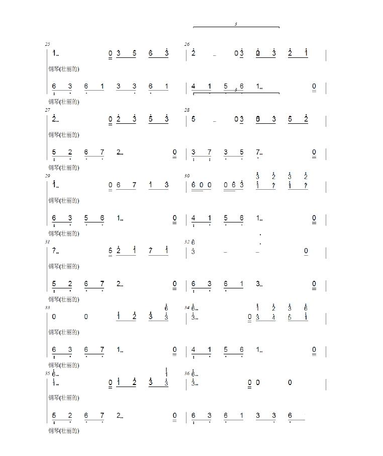 求夜的钢琴曲五 要简谱 双手的