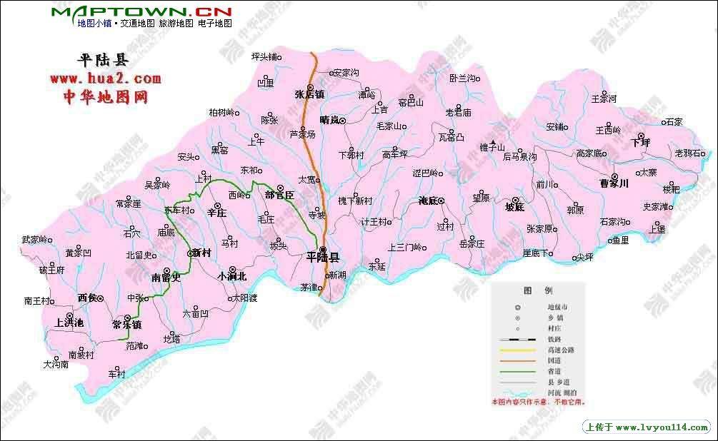 想知道: 运城市 平陆县乡镇地图 确切怎么zou 在哪