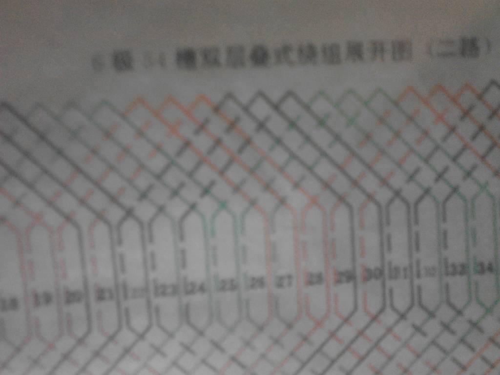 54槽6极1路进线电动机接线图解法
