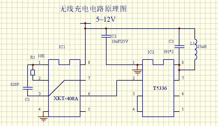 想做个无线充电器,求电路图纸及ic型号.