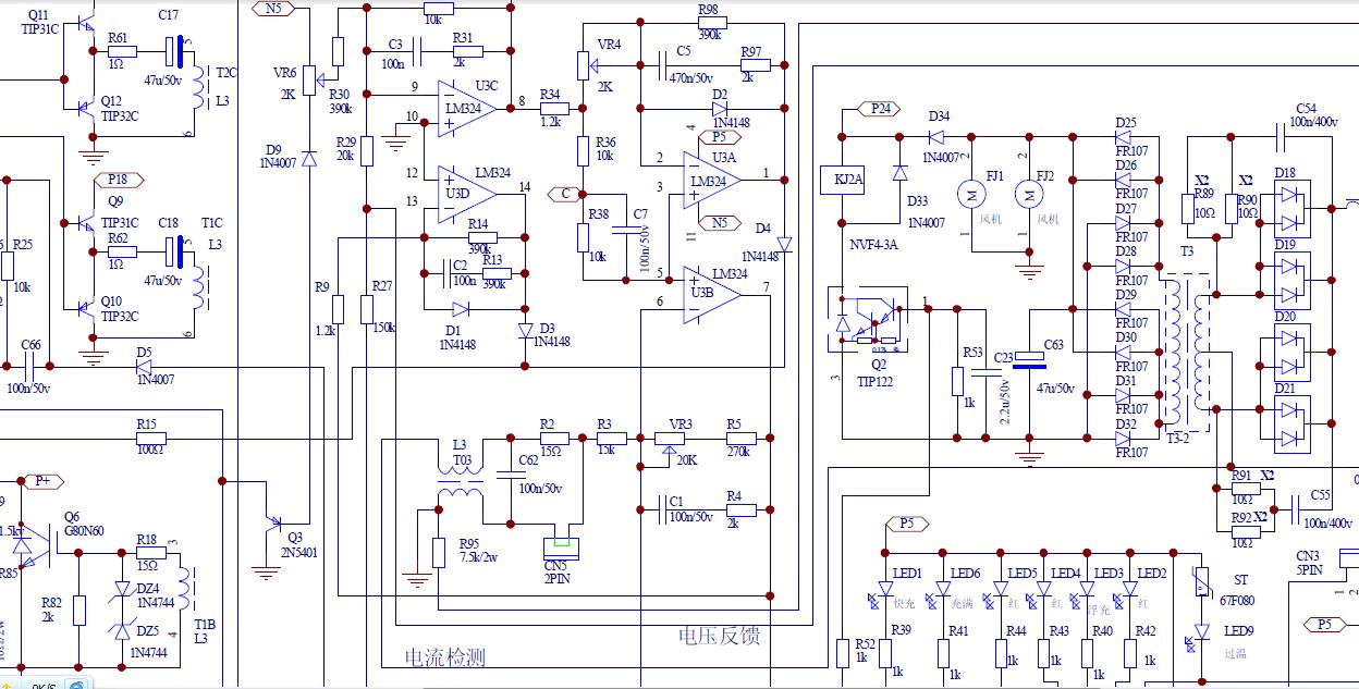 谁能帮我看看这个电路图啊,电动汽车充电器的一部分,主要是分析一下