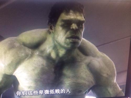 有没有觉得绿巨人这个表情很呆萌图片