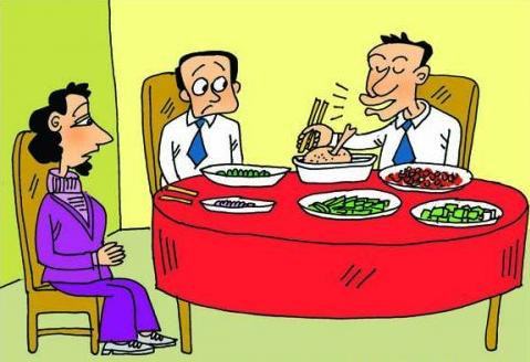 吃饭 漫画矢量图