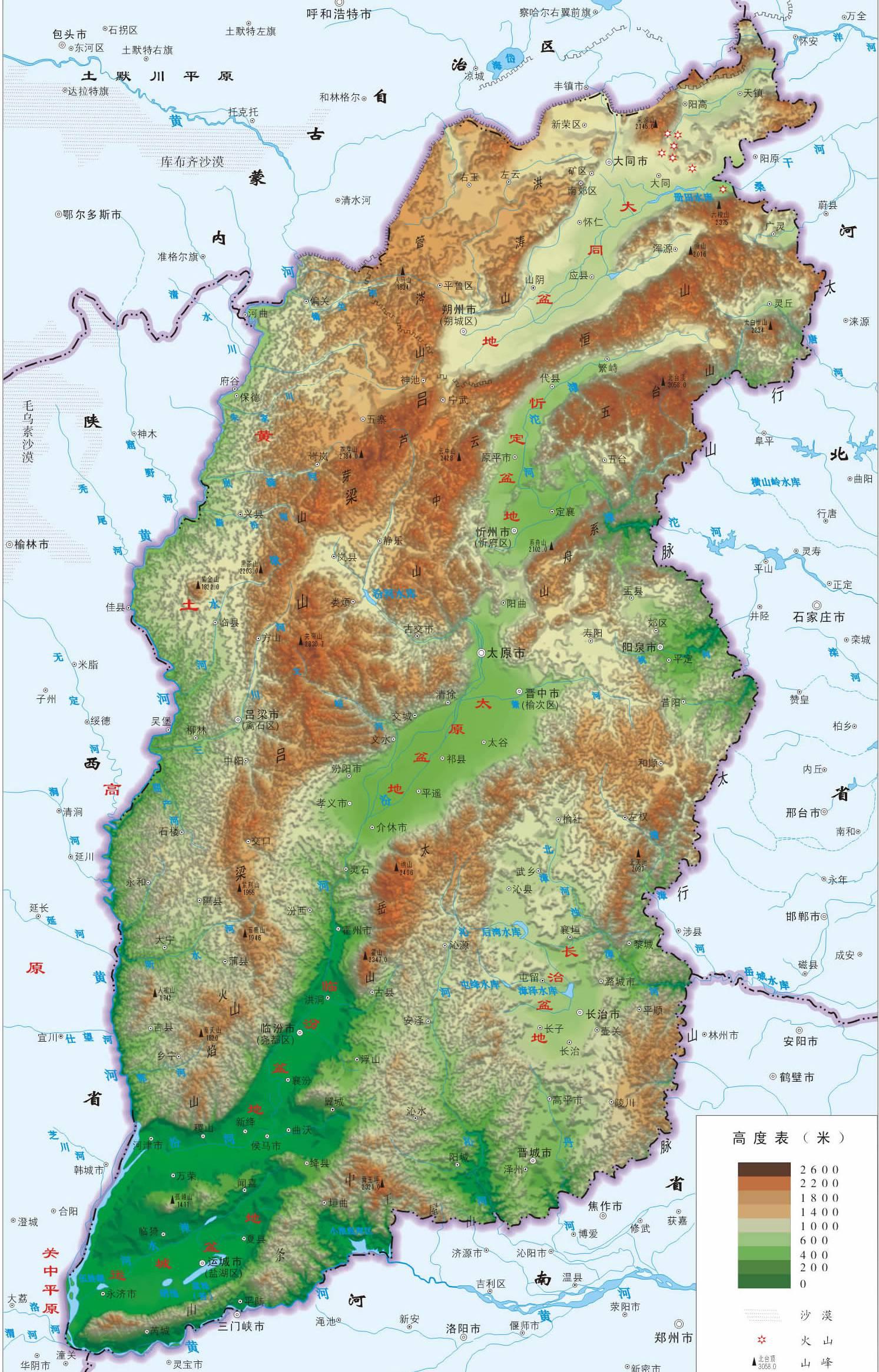 中国山西地图
