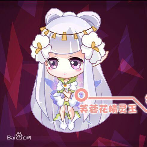 小花仙精灵王q版图片