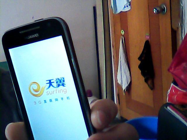 华为c8812e开机白屏无法进入手机系统