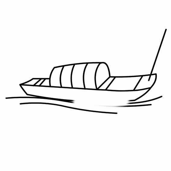 乌蓬船怎么画